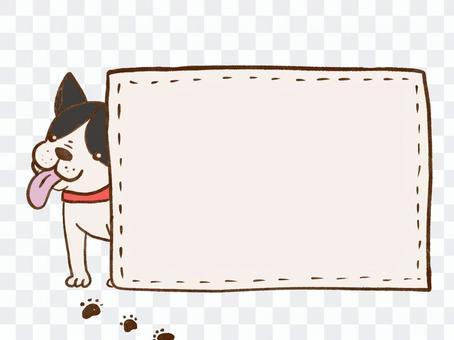 パグのメッセージカード