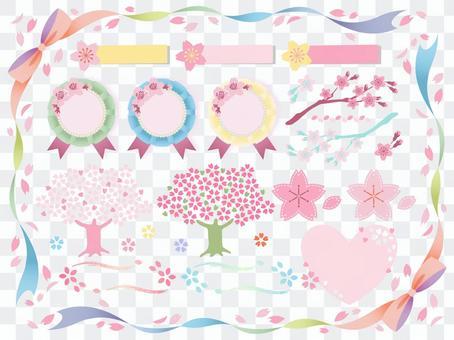 多彩櫻桃套