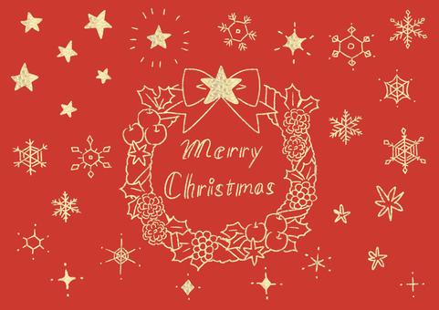 聖誕閃光線描集
