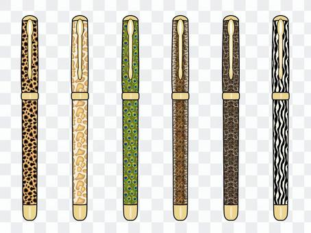 鋼筆/動物