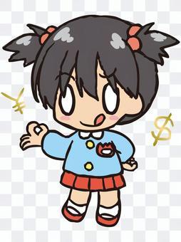 女孩(¥)