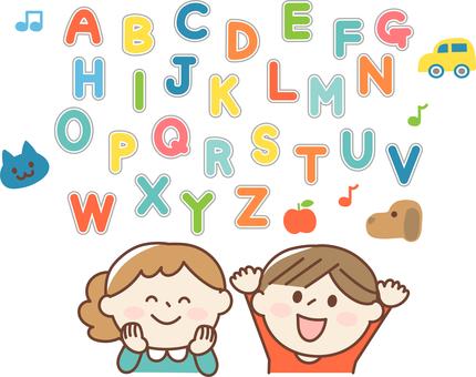 알파벳과 아이