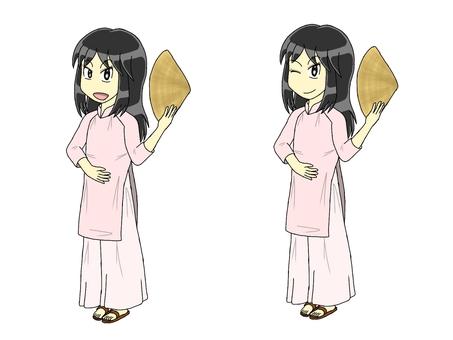 Ao dai