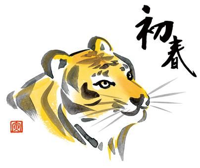 新年賀卡老虎水彩手繪虎臉