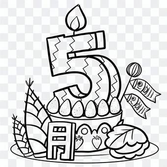 生日蛋糕可能畫線