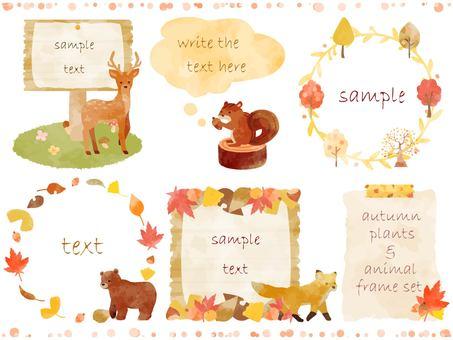 Hand drawn frameset of autumn plants and animals