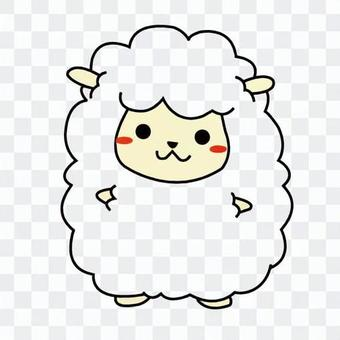 You can also make it your favorite color. Sheep