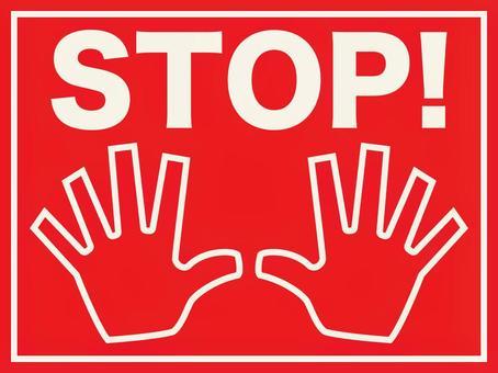 Logo-STOP4