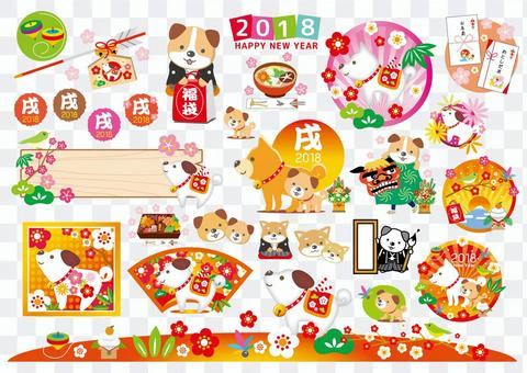 Various sets of Yearly New Year's Cards