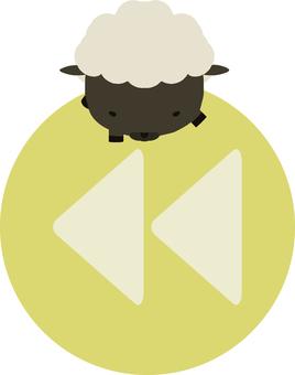 Button_rewind_sheep_black