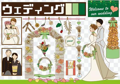 婚禮(花園婚禮)