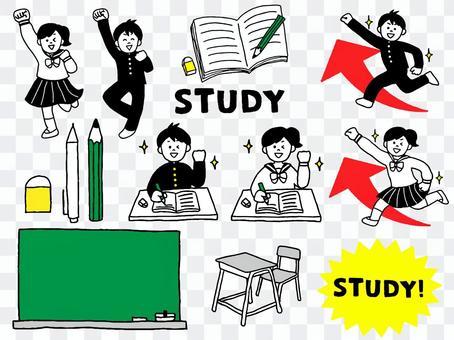 勉強する女子学生男子学生(シンプル)