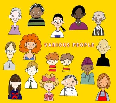 各種人的顏色
