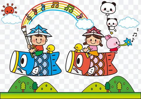 Children's day carp streamer cute