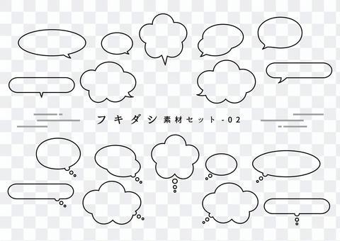 Balloon material set-02