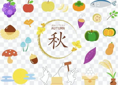 Assorted cute autumn icons