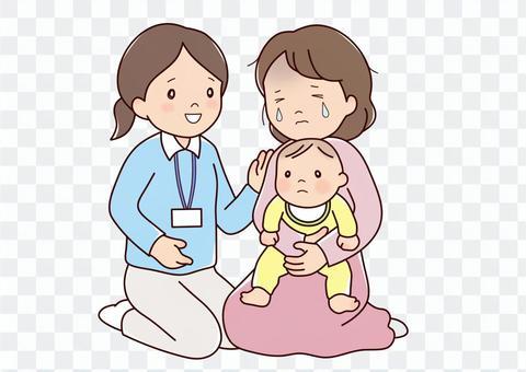 公共保健護士和媽媽的眼淚