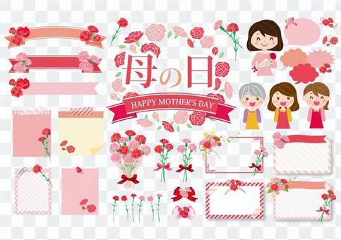 Mother's Day frame / illustration set