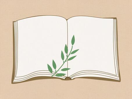 Bookmark and Leaf Bookmark