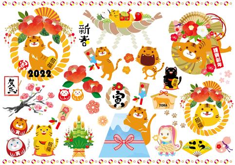 Tiger New Year's card illustration set
