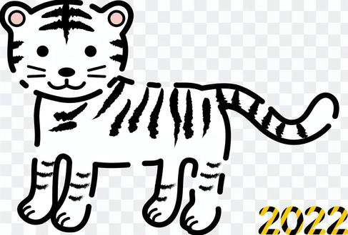 Simple cute white tiger
