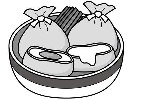Drawstring boiled-2c