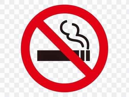 禁止吸煙的圖標