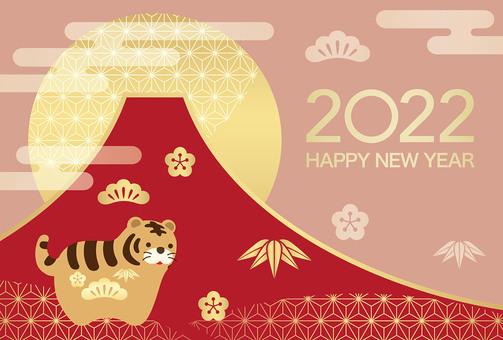 2022虎年新年賀卡模板