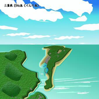 日向島三重縣島海天空
