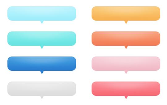 簡單的語音氣泡集