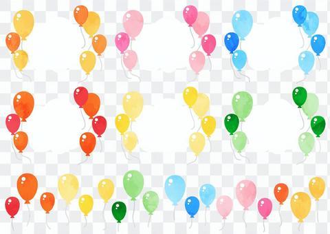 Watercolor balloon frameset