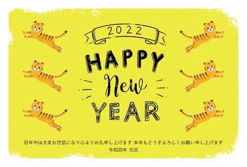 新年賀卡 pop_01