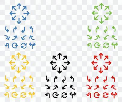 簡單和流行的箭頭設置