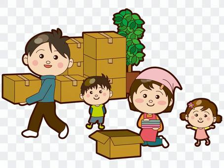 一个家庭包装移动的房子