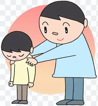 Child protection.4