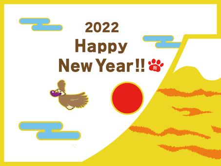 2022 年新年賀卡
