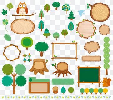 Tree frame set 01