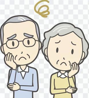 男人和女人設置老人-025胸圍