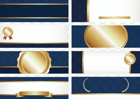 上品な雰囲気のクーポンセット(青)