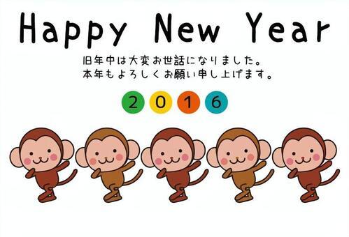 2016年新年猴子奔跑的人5