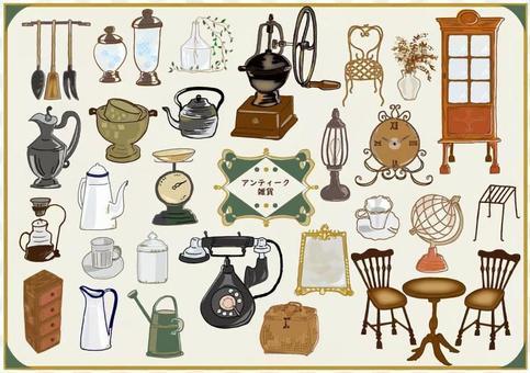 古董雜貨/家具套裝