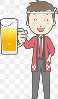 男性幸福 - 啤酒微笑 - 全長