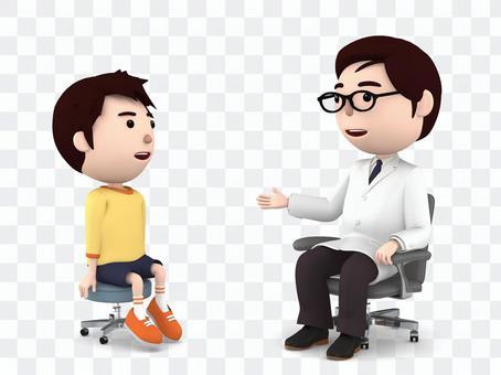醫生檢查男孩3D圖