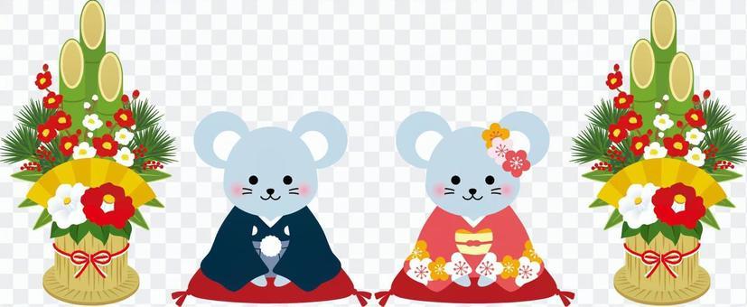 Kadomatsu and his child illustration