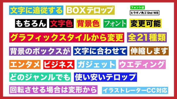 對於video_Variety BOX語音
