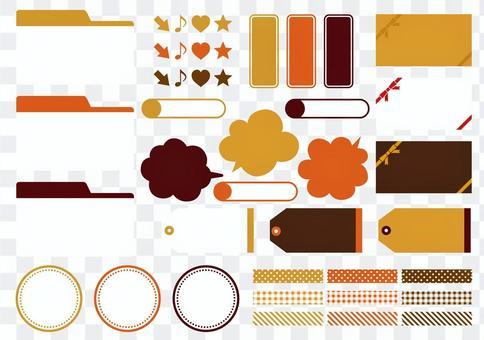 秋天的顏色框架集