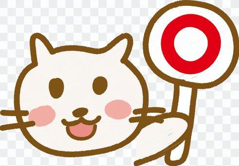 Pingpong _ Neko-chan