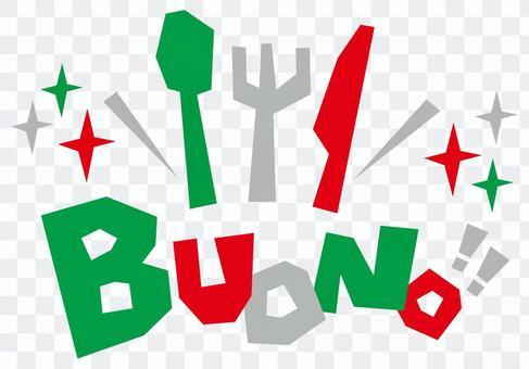 BUONO ☆ Italian ☆ POP logo