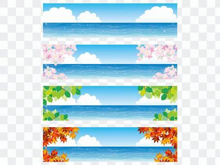標語:水上四個季節(1)