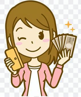 女裝(私人服裝):A_ Money 04 BS